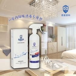 室内除味消毒专用型