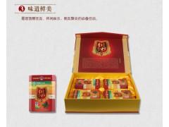 红松籽礼盒