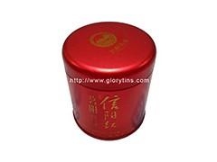 G1025H2东莞荣誉茶叶罐