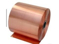 青岛钢带镀铜供应商家