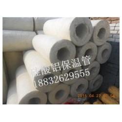 超高温硅酸铝管