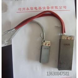 发电机碳刷型号规格