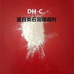 蛋白类石膏缓凝剂