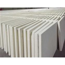 硅质改性聚苯板
