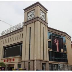 资阳国际商贸城