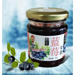 野生蓝莓果酱