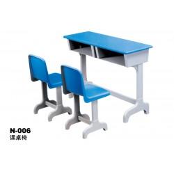 塑钢双人桌椅