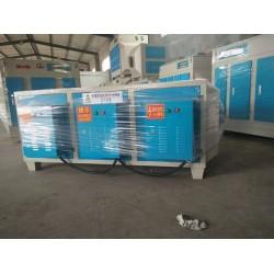 光氧催化废气设备