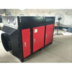 光氧废气净化器